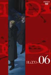 BLOOD+ DVD VOL.6