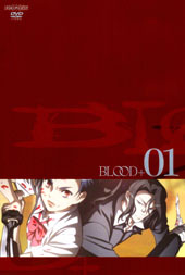 BLOOD+ DVD VOL.1