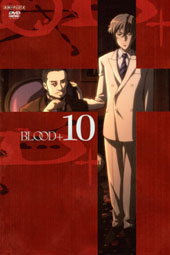 DVD「BLOOD+ DVD VOL.10」 vol10.jpg