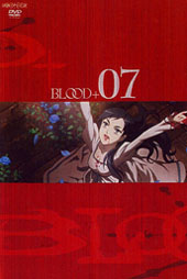 BLOOD+ DVD VOL.7