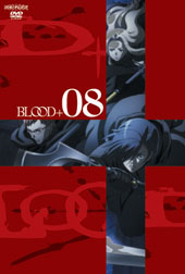 BLOOD+ DVD VOL.8