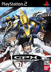 PS2 ゲーム IGPX